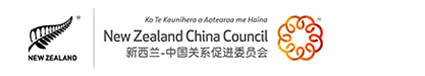 New Zealand China Council